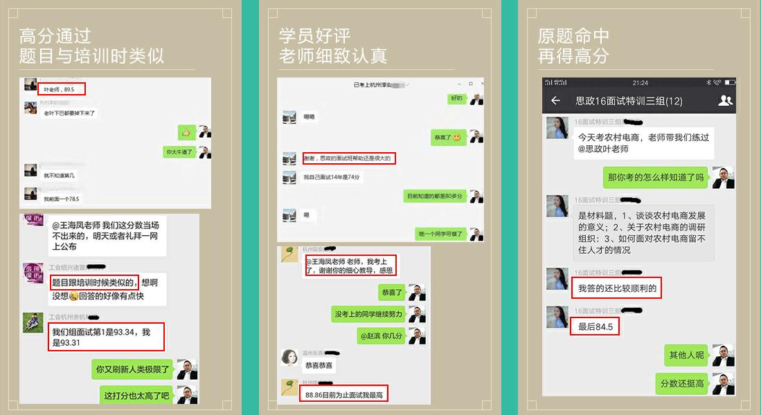 浙江省公务员,浙江人事考试网